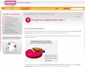 smeba site
